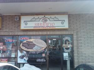 Serajivo Cafe